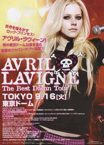 Avril Lavigne Concert Poster
